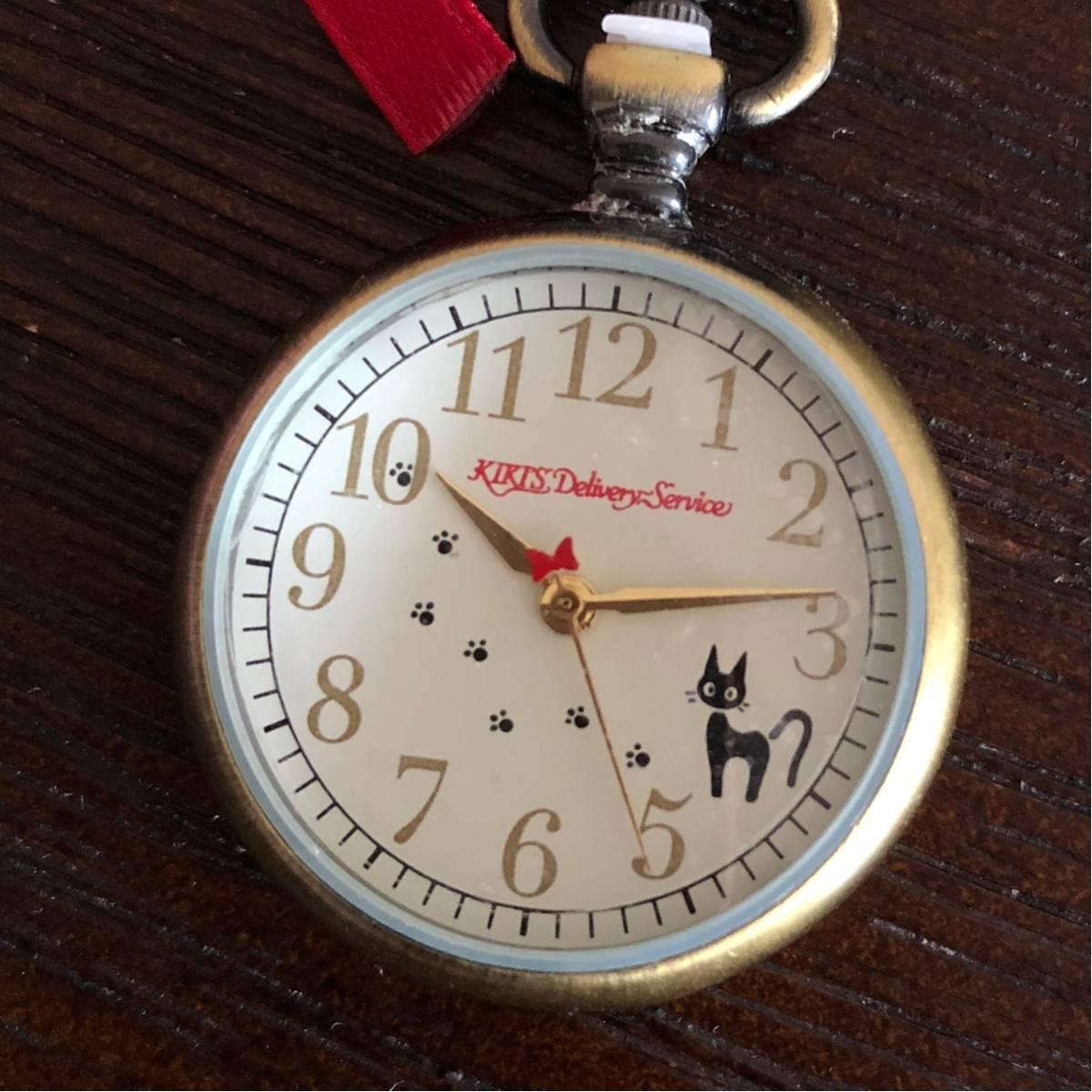 希少 未使用 ジブリ 魔女の宅急便 アンティークペンダントウォッチ ジジ 時計 ベネリック 動作確認済み