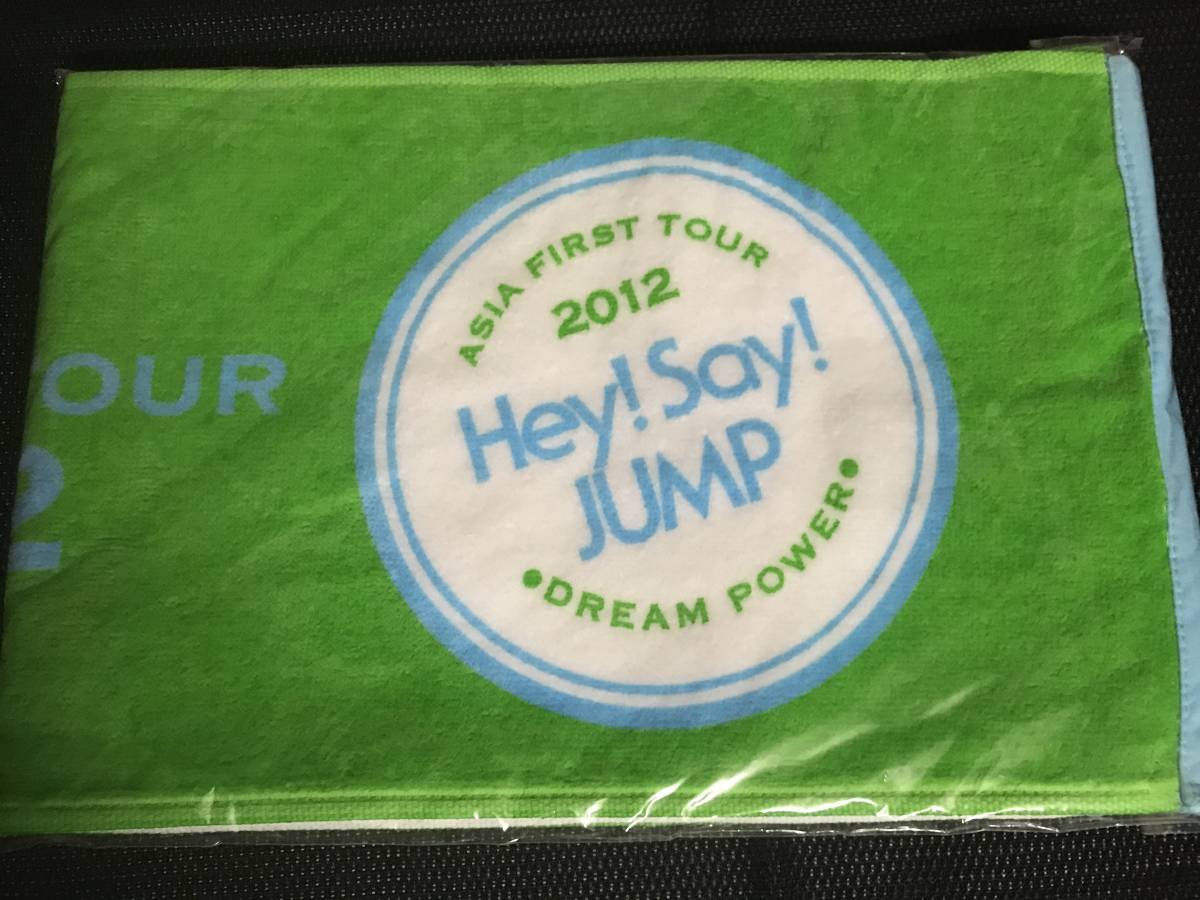 Hey!Say!JUMP ASIA FIRST TOUR 2012 マフラータオル