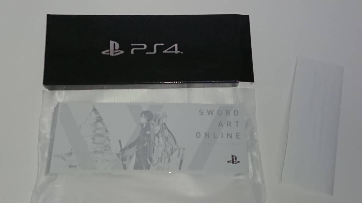 【限定品】ソードアートオンライン PlayStation4 刻印入りHDDベイカバー SAO PS4 ソニーストア限定品 グッズの画像