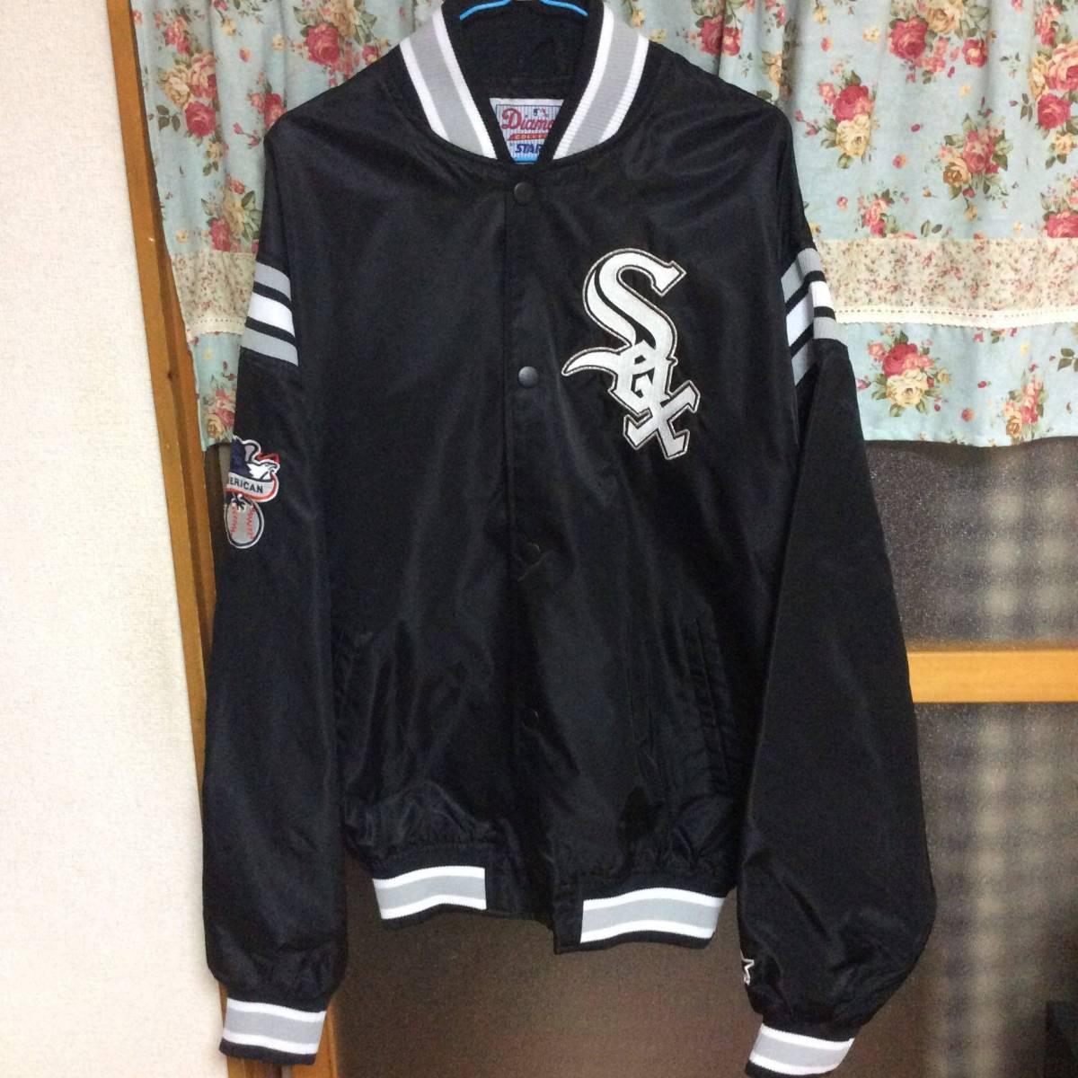 デットストック シカゴ ホワイトソックス ジャケット スターター MLB XL マイケル ジョーダン ジャンパー メジャーリーグ フランクトーマス グッズの画像