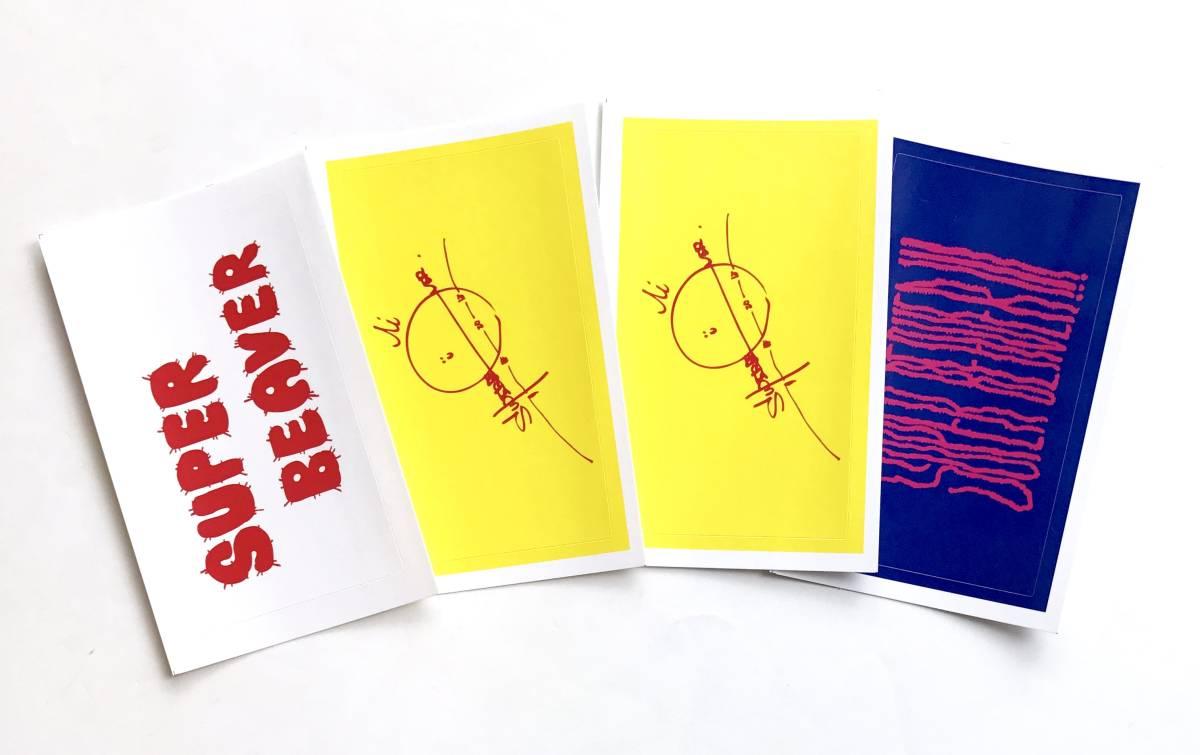 SUPER BEAVER 『 真ん中のこと 』特典 ロゴステッカー 3種 4枚セット / Amazon / タワレコ / タワーレコード / その他の店舗