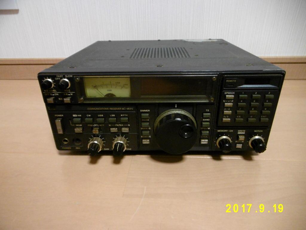 ICOM アイコム IC-R71 動作未確認 ジャンク扱い 無線機