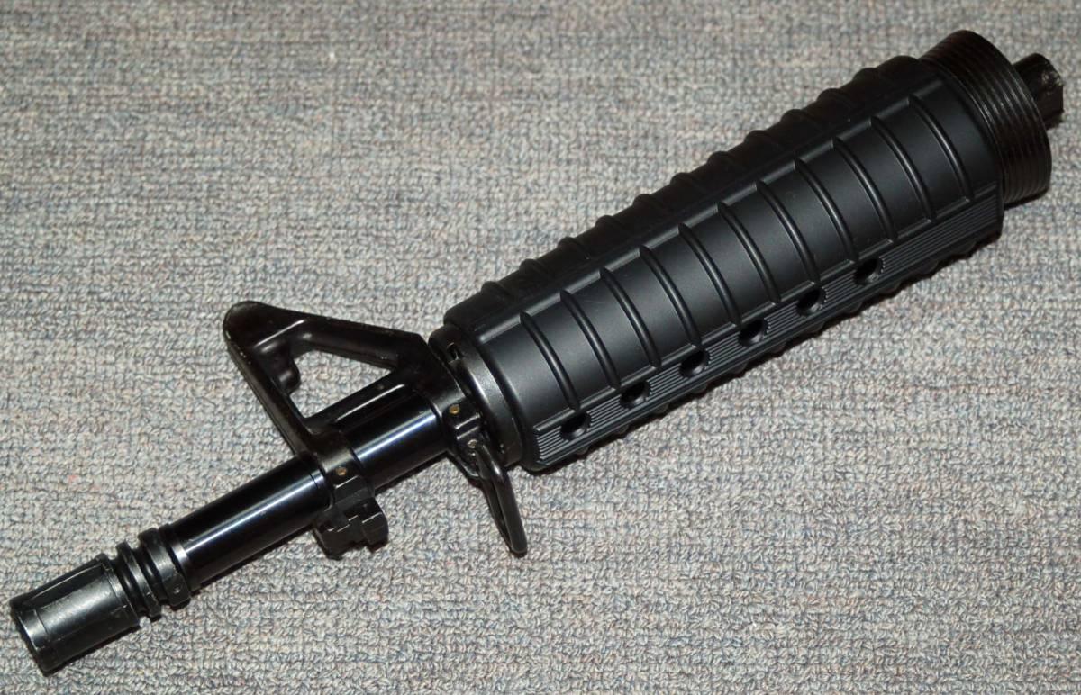 東京マルイ 電動ガン パーツ M733 フロントアウター M16A2 M4A1 M933 コマンド カービン ブラックホークダウン