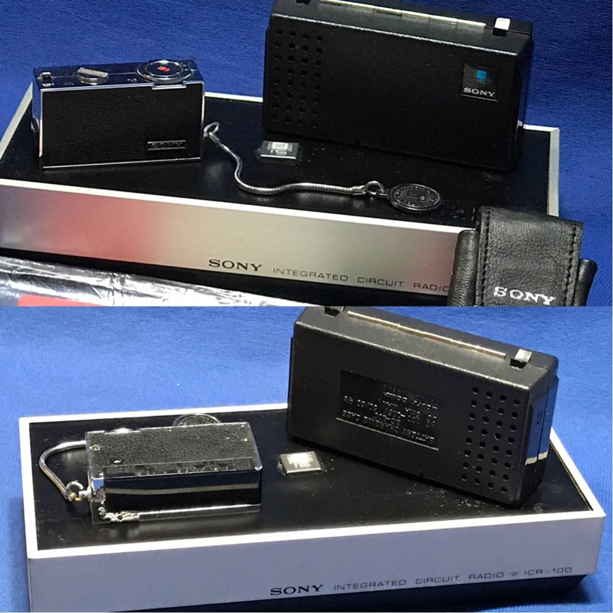 ソニー 世界初 『 ICラジオ・ICR-100 』展示ケース・イヤホン付 フルセット? SONYジャンク品_画像2
