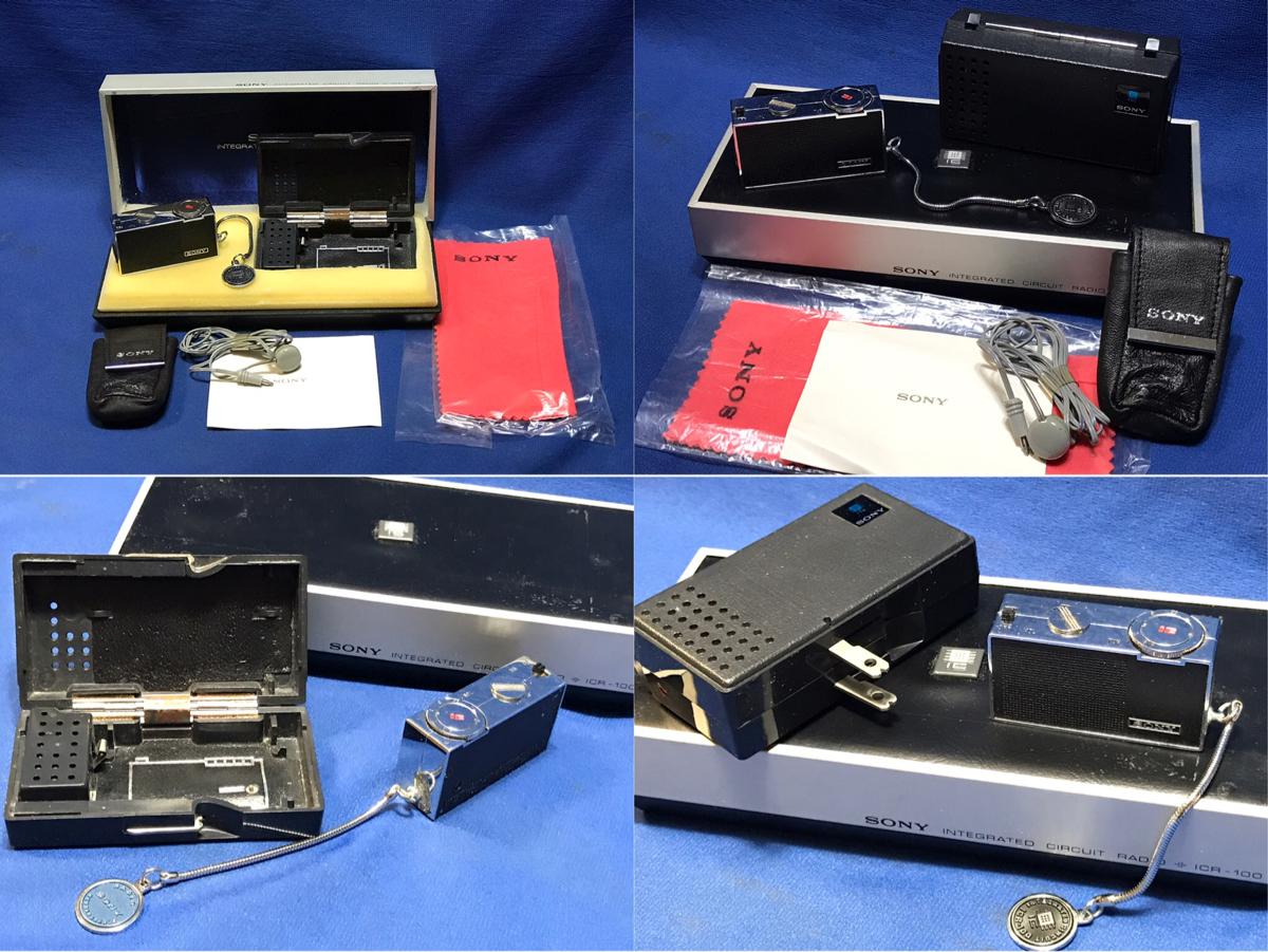 ソニー 世界初 『 ICラジオ・ICR-100 』展示ケース・イヤホン付 フルセット? SONYジャンク品_画像3