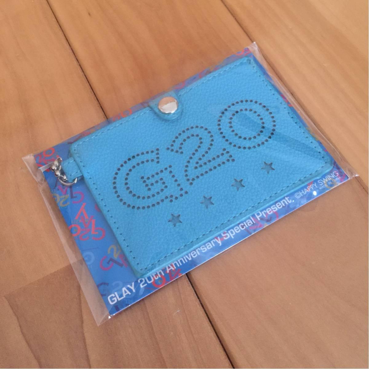 GLAY FC限定 非売品 カードホルダー