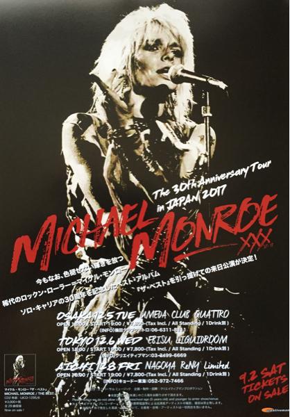 新品 MICHAEL MONROE (マイケル・モンロー) The 30th Anniversary Tour in JAPAN 2017 チラシ 非売品