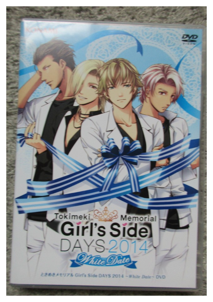 ときめきメモリアル Girl's Side DAYS 2014 ~White Date~ DVD 中古 杉田智和 諏訪部順一 鈴村健一  コンサートグッズの画像