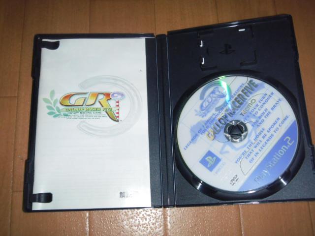 中古 PS2 ギャロップレーサー5 即決有 送料180円_画像1