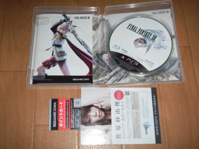中古 PS3 ファイナルファンタジー13 FINAL FANTASY ⅩⅢ 即決有 送料180円
