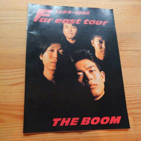 THE BOOM◎Far east tour [冊子]