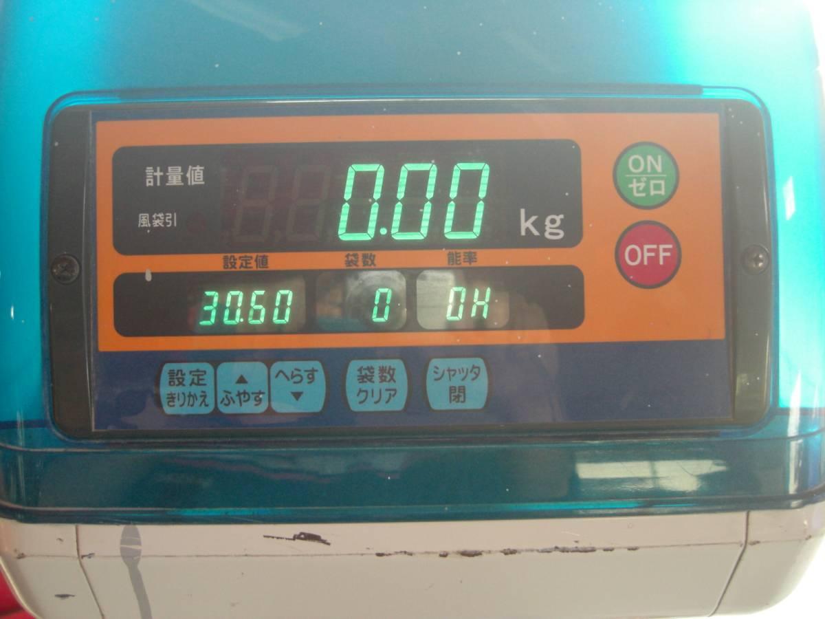 イセキ ポリメイト LTA30 5~6インチ対応 計量機_画像3