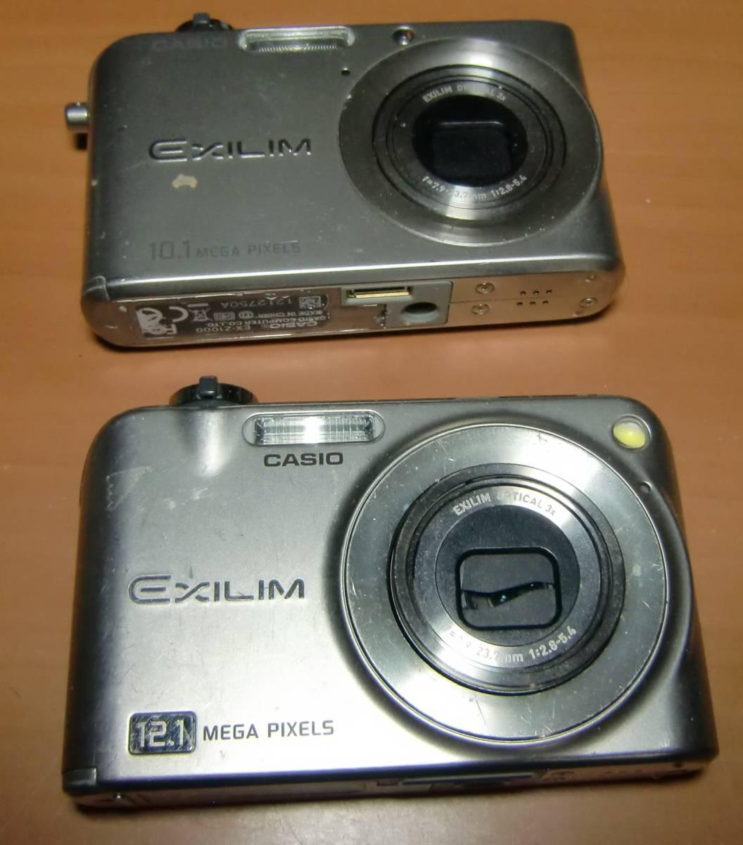 ★CASIO EX-Z1000、EX-Z1200★
