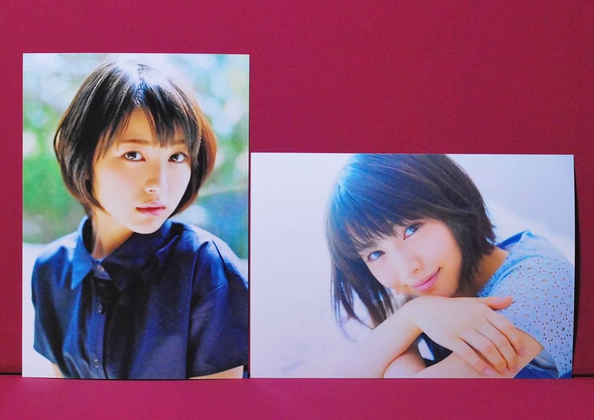 ☆浜辺美波☆ 生写真3枚です。 あの日見た花の名前を僕達はまだ知らない めんま