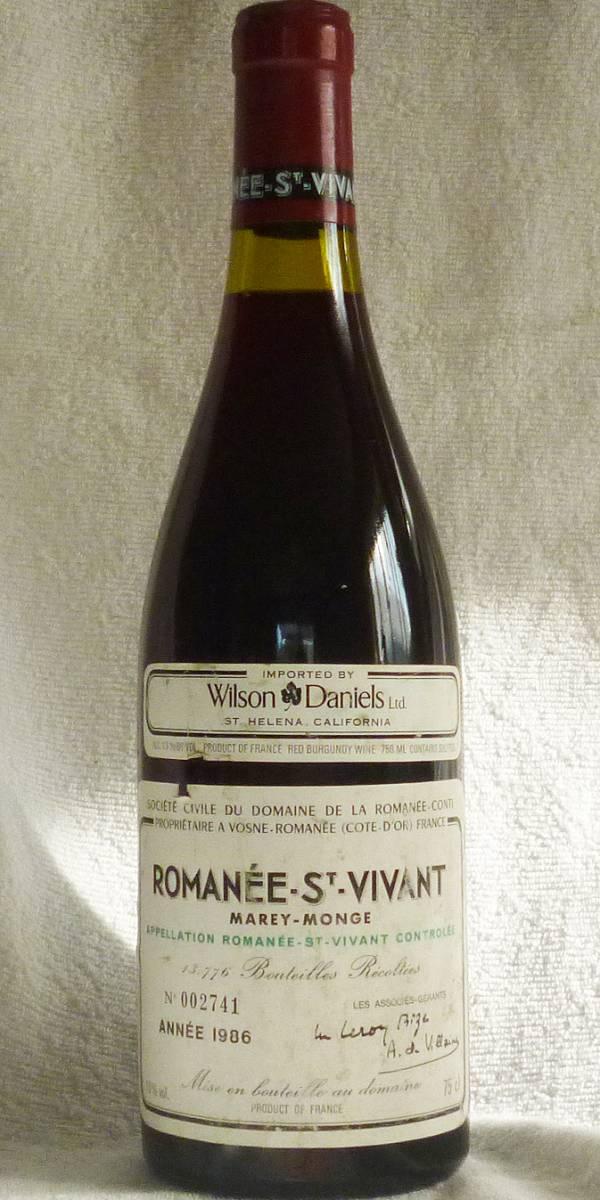1円から ロマネ・サン・ヴィヴァン、ドメーヌ・ド・ラ・ロマネ・コンティ 1986年