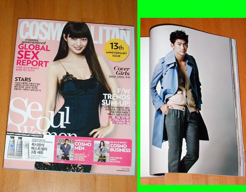 シン・ミナ missA スジ 2PM テギョン 韓国雑誌 COSMOPOLITAN 2013年