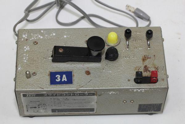 【訳あり】 KTM カツミ エンドウ HOゲージ 鉄道模型 貨物車 14台セット スライドコントローラー_画像3