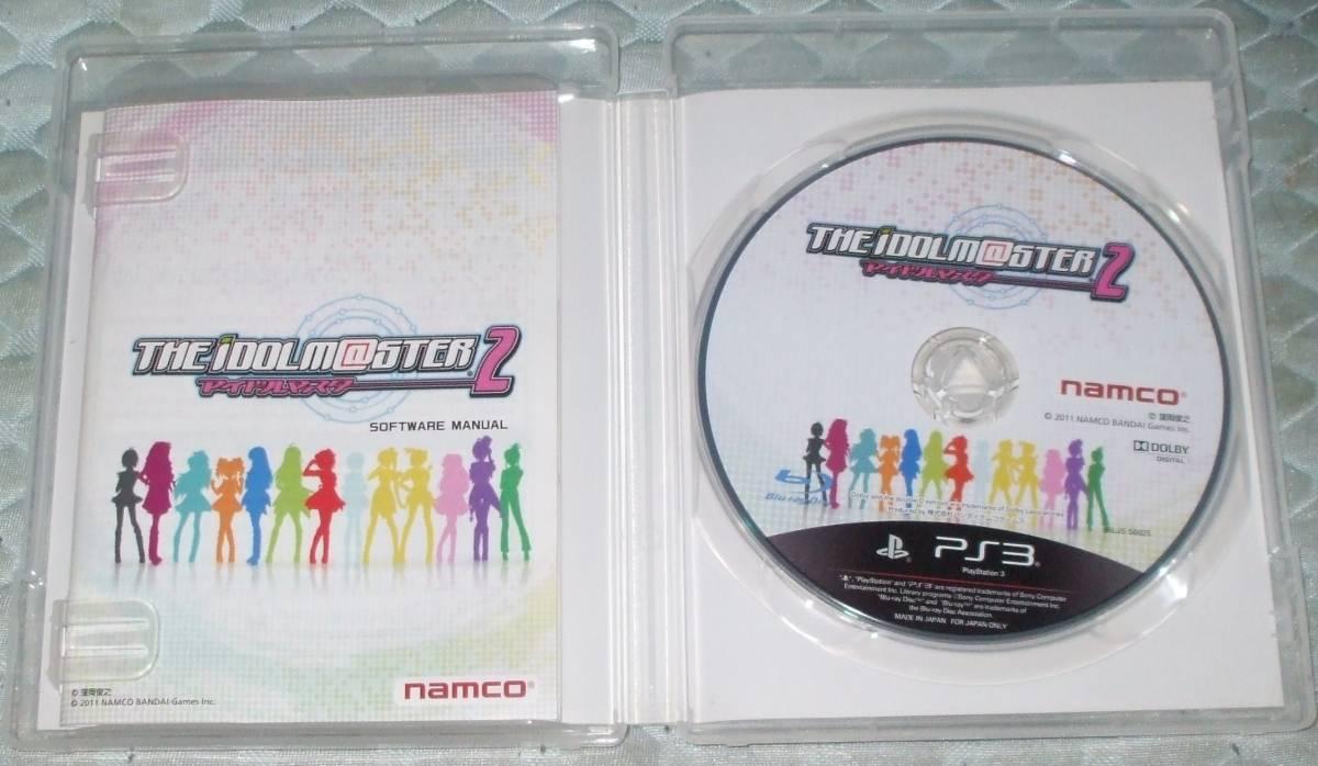 PS3 アイドルマスター2 PlayStation3 the Best 中古即決 説明書有 THE iDOLM@STER アイマス