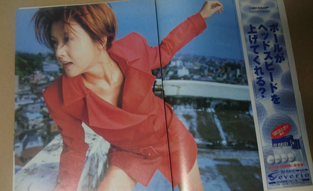 藤原紀香◆週刊文春 原色美女図鑑◆切り抜き◆2002年_画像3