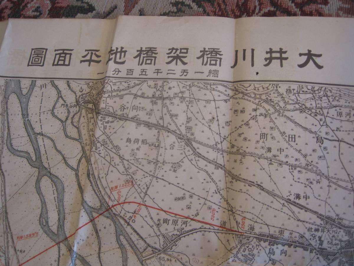 古地図 大井川橋架橋地平面図 静岡県_画像2