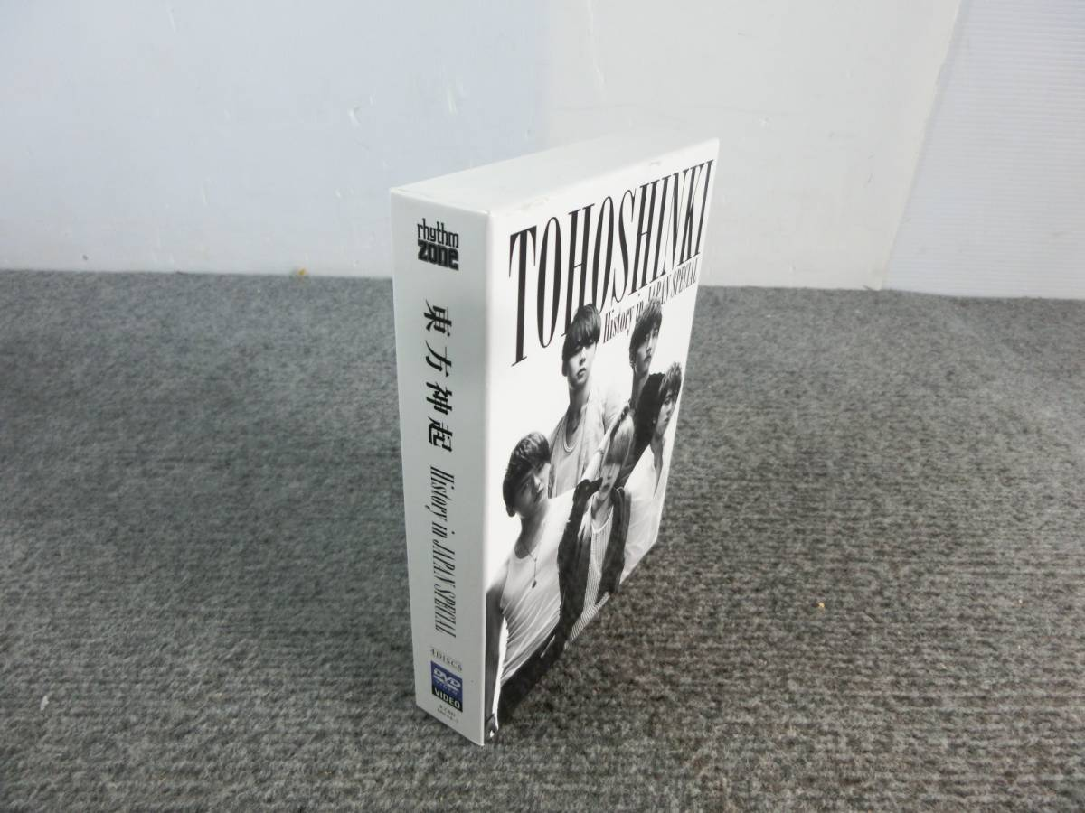 東方神起 History in JAPAN SPECIAL DVD
