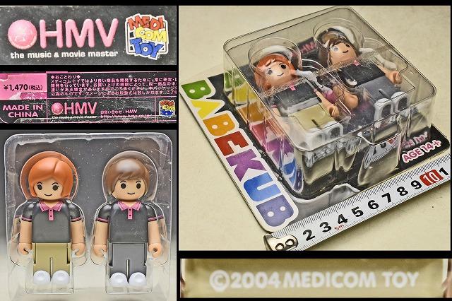 【MEDICOM TOY xHMV】KUBRICK 2体セット BABEKUB 2004 メディコムトイ キューブリック_画像1