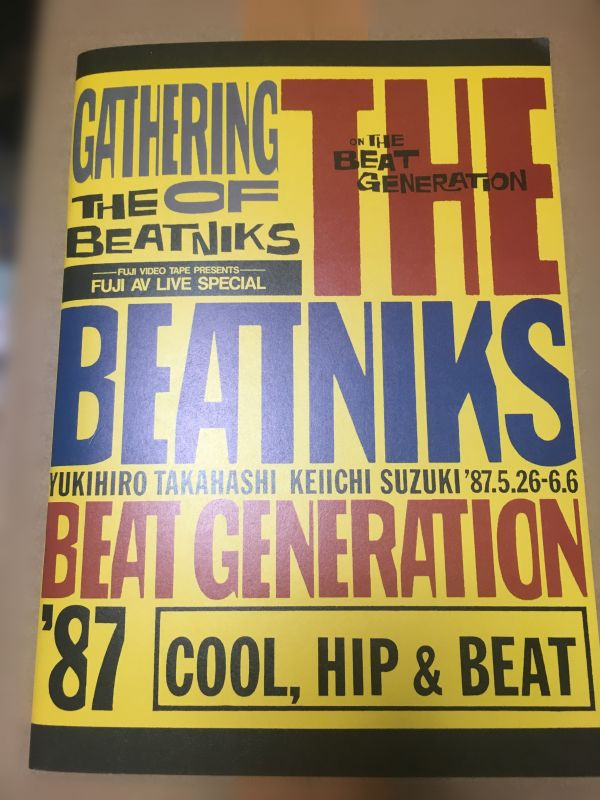 THE BEATNIKS ビートニクス FUJI AV LIVE SPECIAL '87.5.26-6.6 ツアーパンフレット 超希少品 美品 高橋幸宏 鈴木慶一