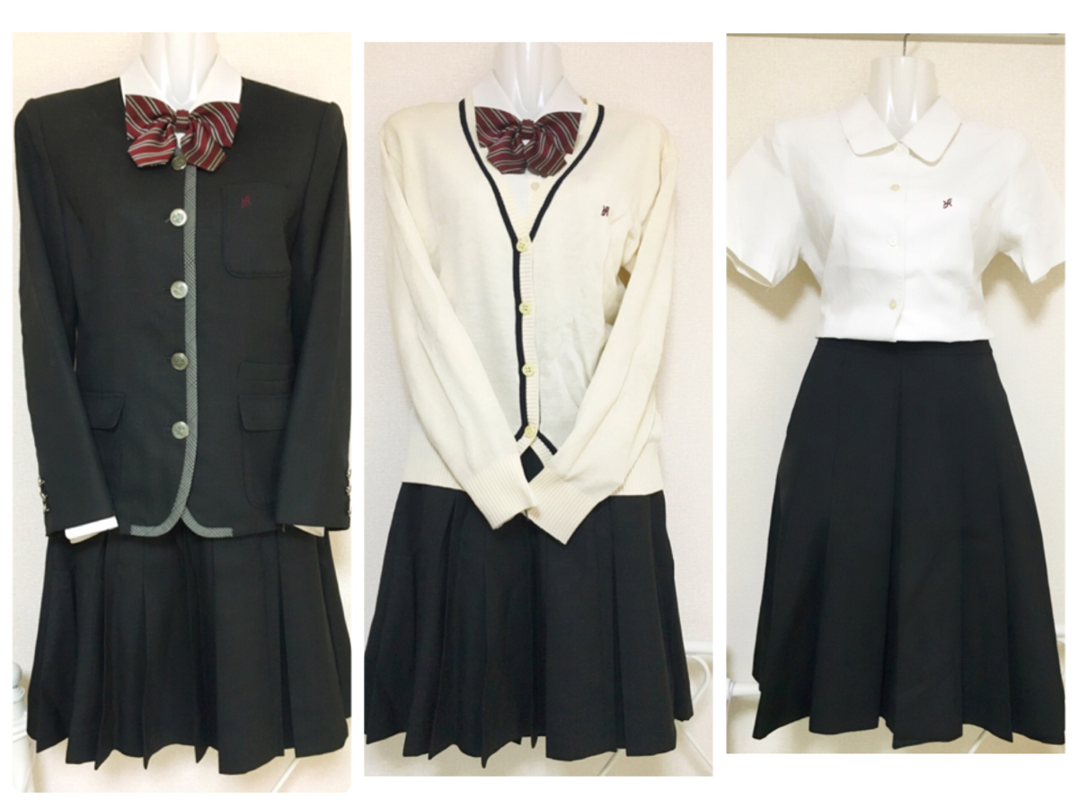 広島県 私立翔洋高校 女子制服セット