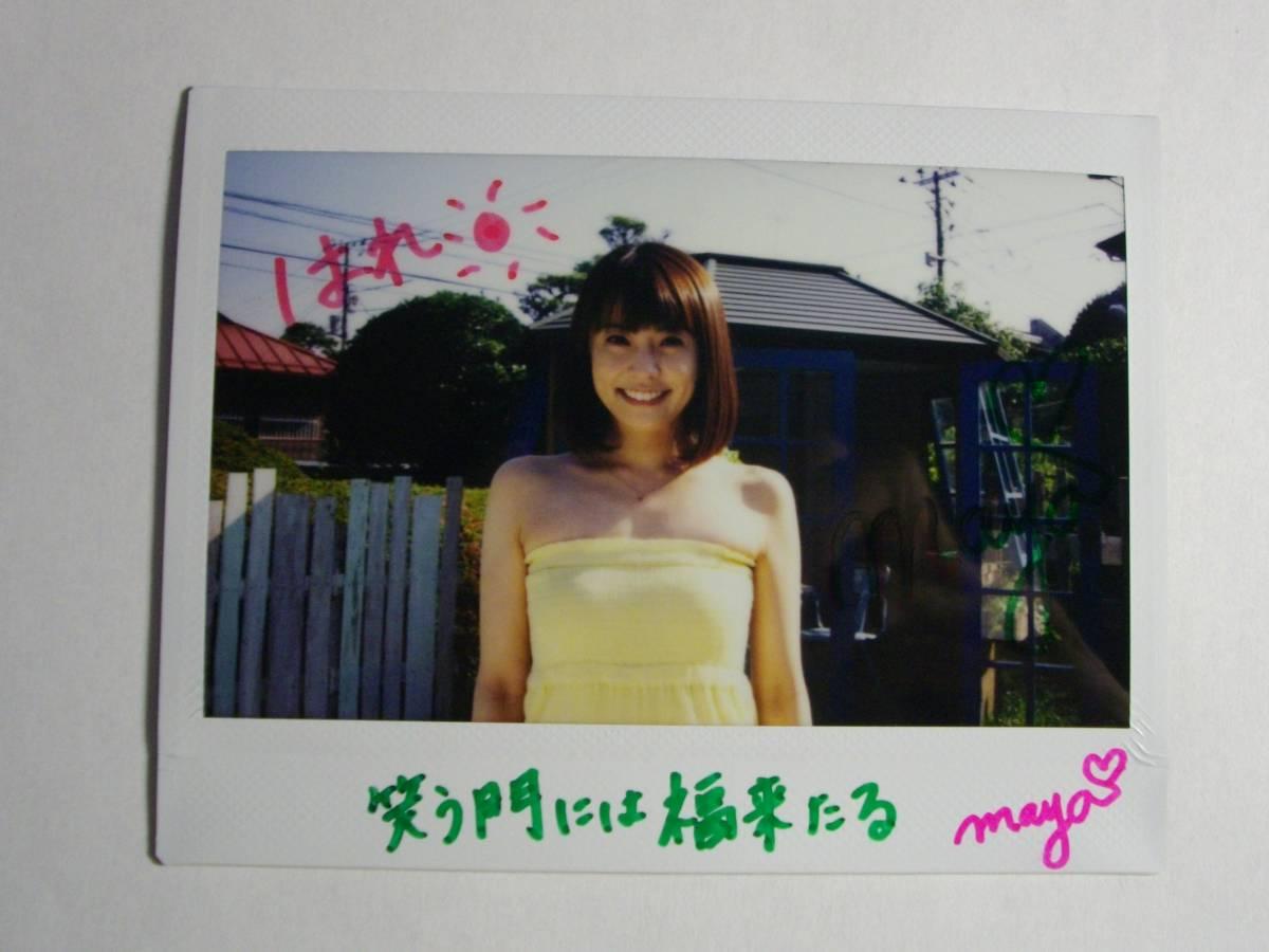 ☆小林麻耶 直筆サイン入りポラ☆