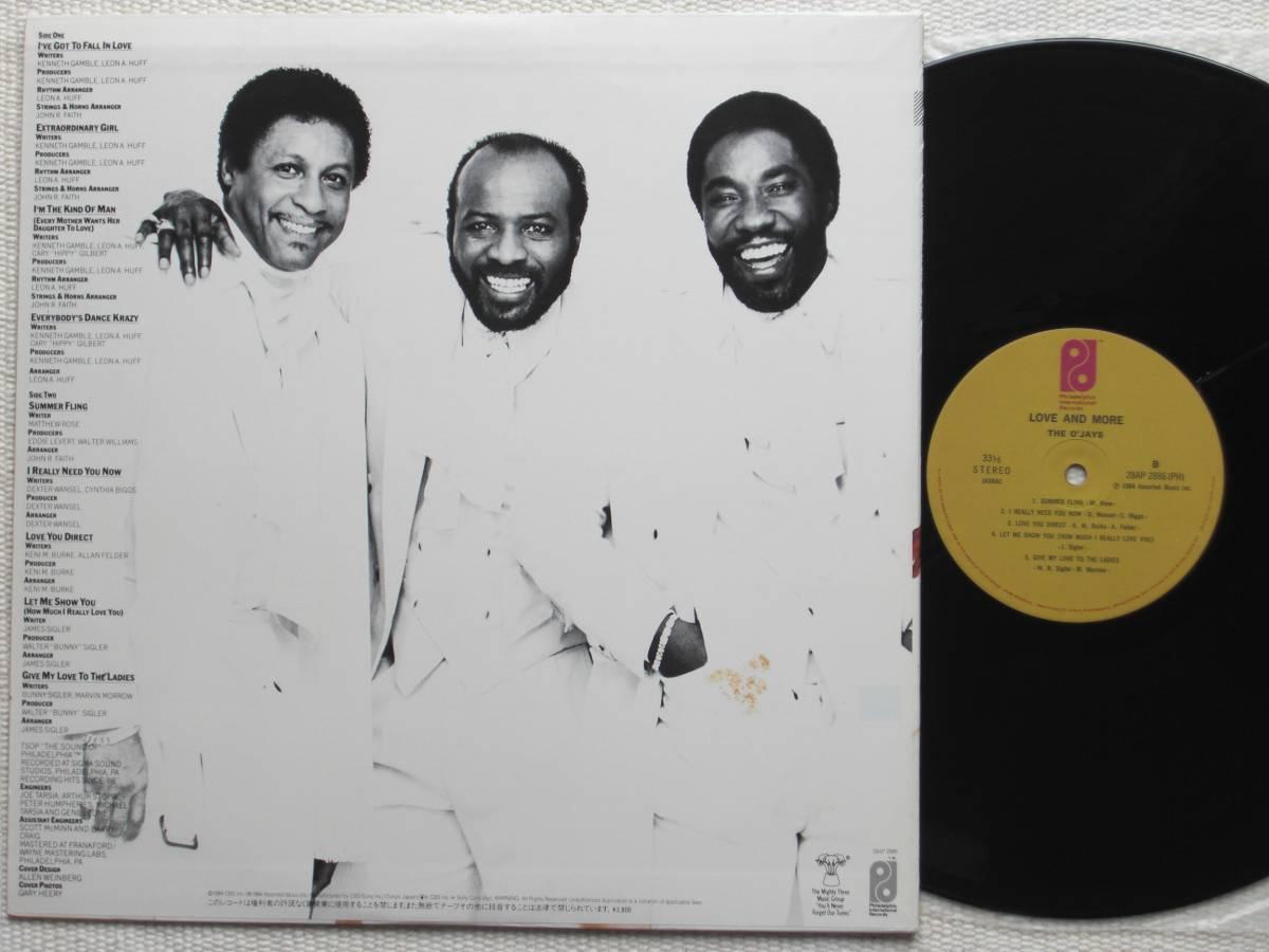 日本盤LP The O'Jays / Love And More  (Philadelphia International Records 28AP 2886 )★ ☆_画像2