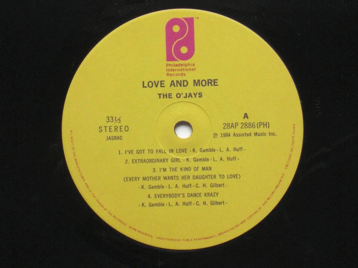 日本盤LP The O'Jays / Love And More  (Philadelphia International Records 28AP 2886 )★ ☆_画像3
