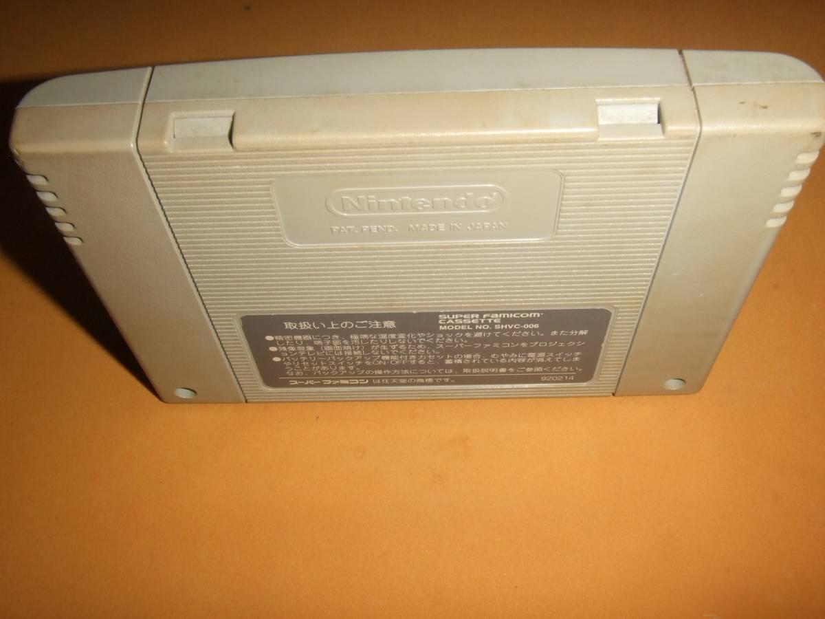 ZERO4 CHAMP RR ゼロ4チャンプ RR SFC スーパーファミコン 1049_画像3