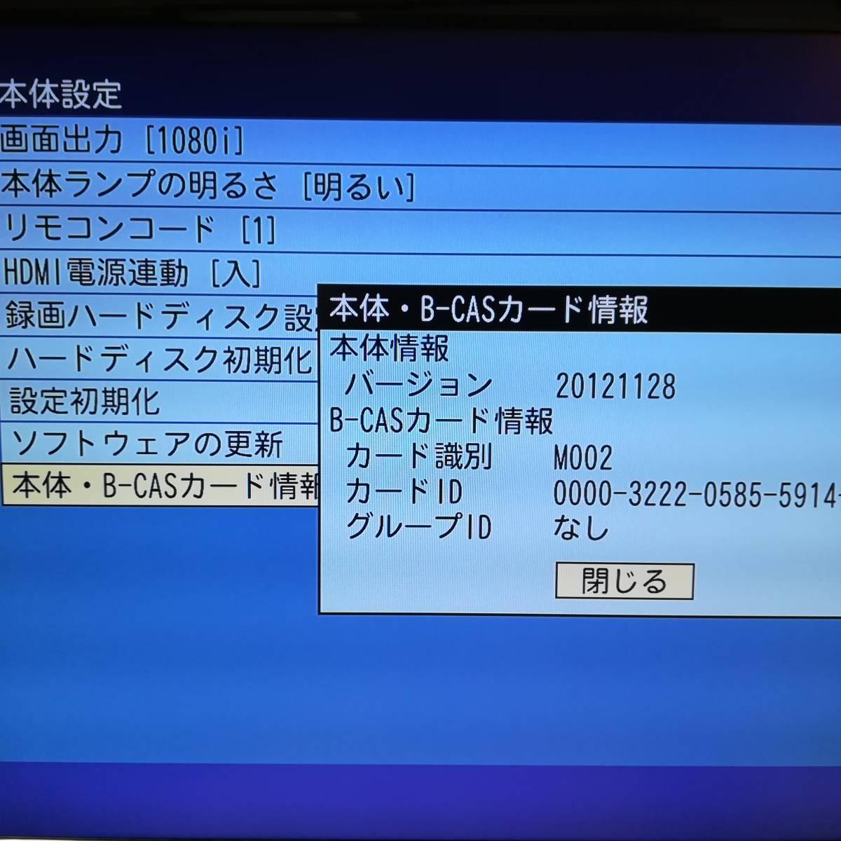 【完動品】【3波W録】【1TB】【USB HDD対応】BUFFALO バッファロー Wチューナー搭載 HDDレコーダー DVR-W1_画像3