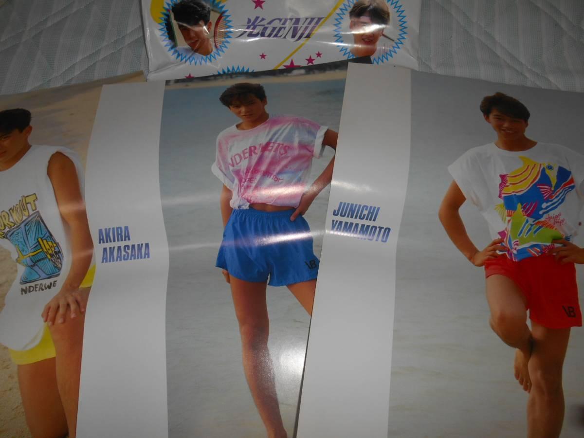 dd63 光GENJI  ポスター風カレンダー  1990-91  36×50㎝位