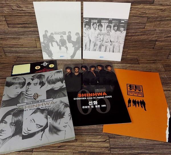 ♪SHINHWA/神話/シンファ 写真集&パンフレット&ファンクラブ会報 合計5点セット SHINHWA Live in Japan 2005♪z13894