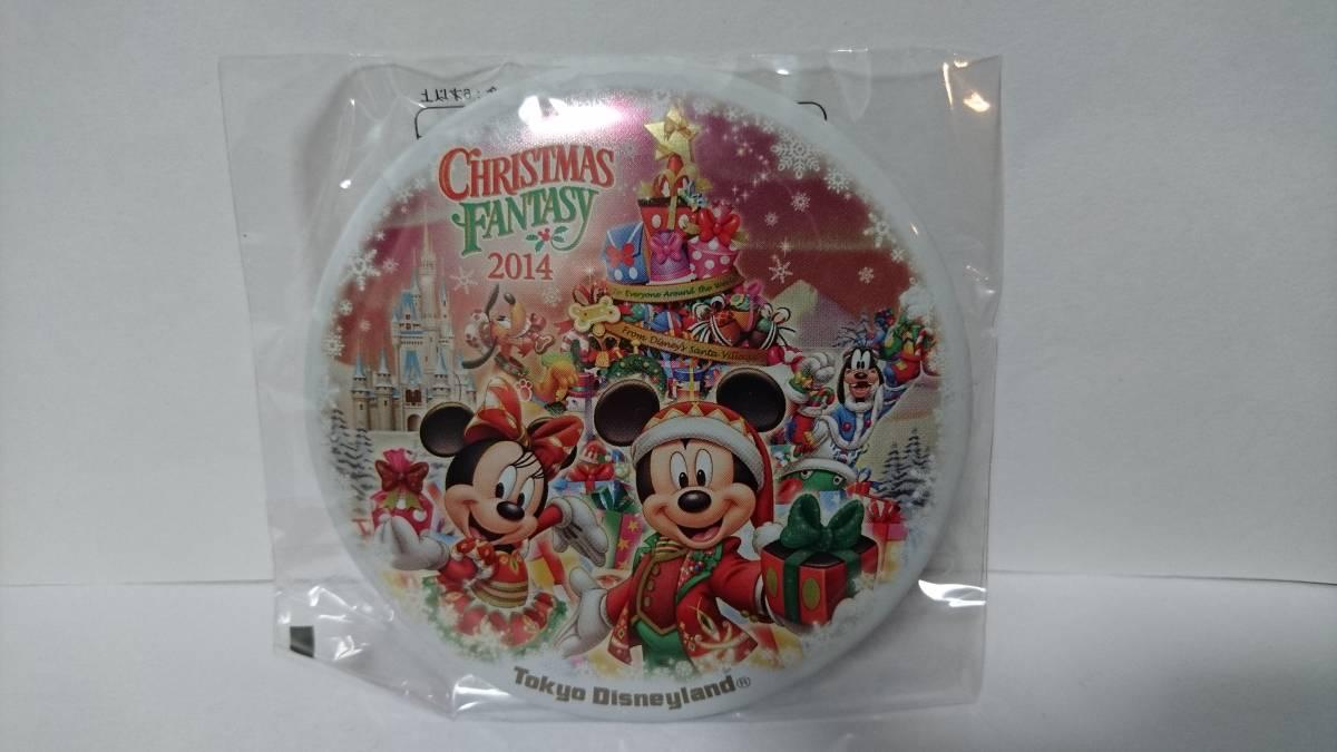 東京ディズニーランド缶バッジ クリスマスの値段と価格推移は?|1件の