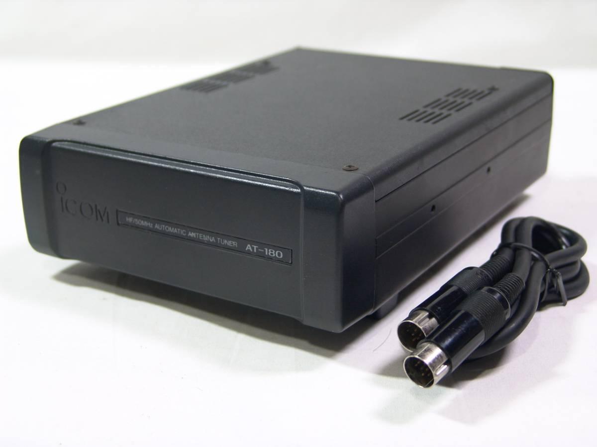 ICOM Icom IC-7100/IC-7200/IC-7000 correspondence HF+50MHz auto
