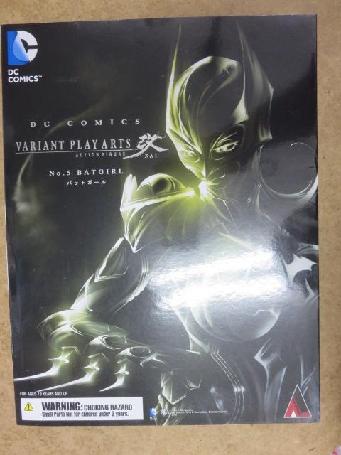 プレイアーツ改 DCコミック ヴァリアント NO.5 バットマン アーカムナイト バットガール【開封/美品】 グッズの画像