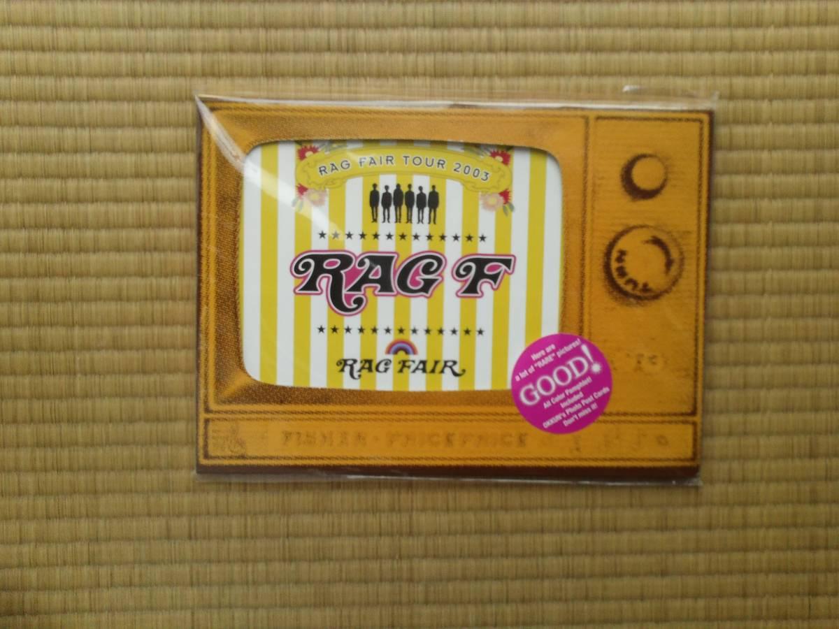 【未開封】 ★ラグフェア RAG FAIR TOUR 2003 パンフレット ポストカード付き