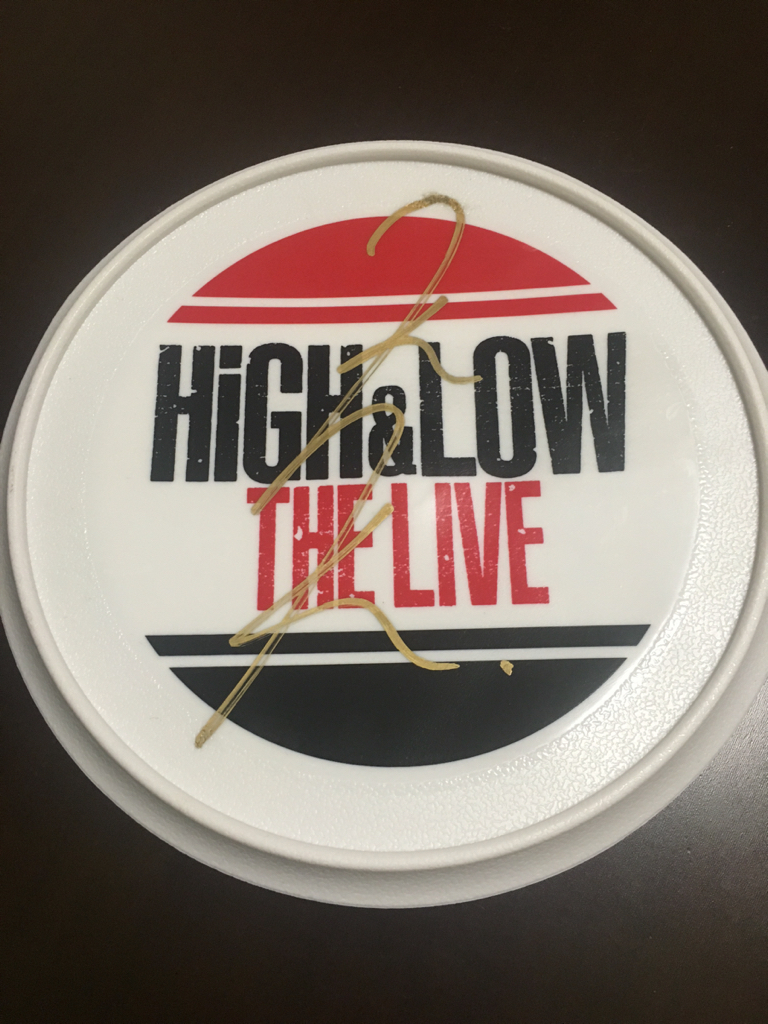 THE RAMPAGE 神谷健太 フリスビー HIGH&LOW EXILE TRIBE ライブグッズの画像