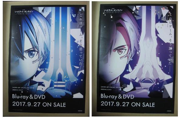 ★2枚★ B2告知ポスター★  劇場版 ソードアート・オンライン オーディナル・スケール  blu-ray&DVD