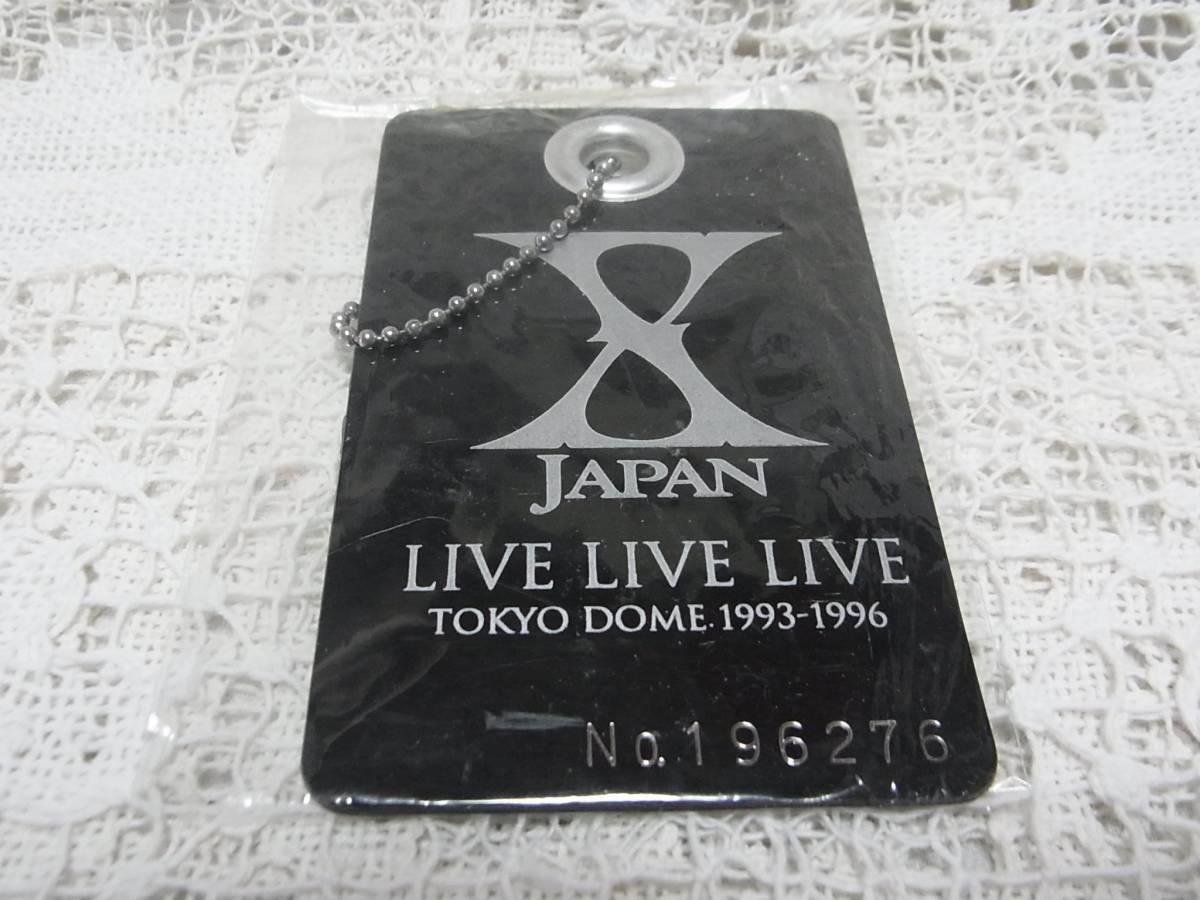 XーJAPAN☆シリアルナンバー入り 10×6cmタグプレート 両面ほぼ同柄 東京ドーム1993-1996