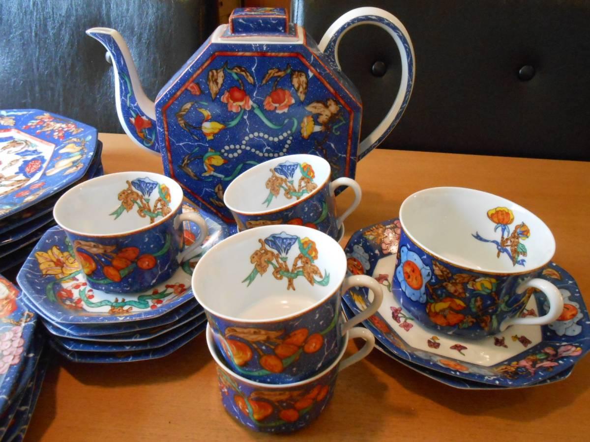 HERMESエルメス 食器セット カップ&ソーサー デザートプレート他 美品 陶器