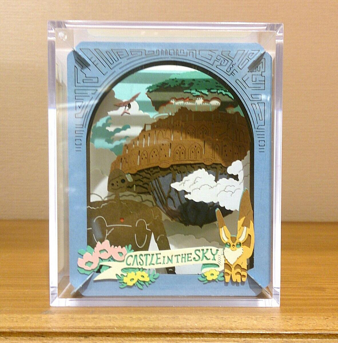 スタジオジブリ 天空の城ラピュタ ペーパー シアター  グッズの画像