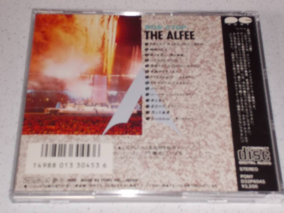 CD★ NON STOP THE ALFEE_画像2