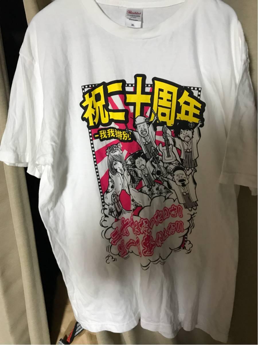 ガガガSP(スペシャル)20周年Tシャツ☆XLサイズ☆新品未使用品☆レターパックライト送料全国一律360円☆