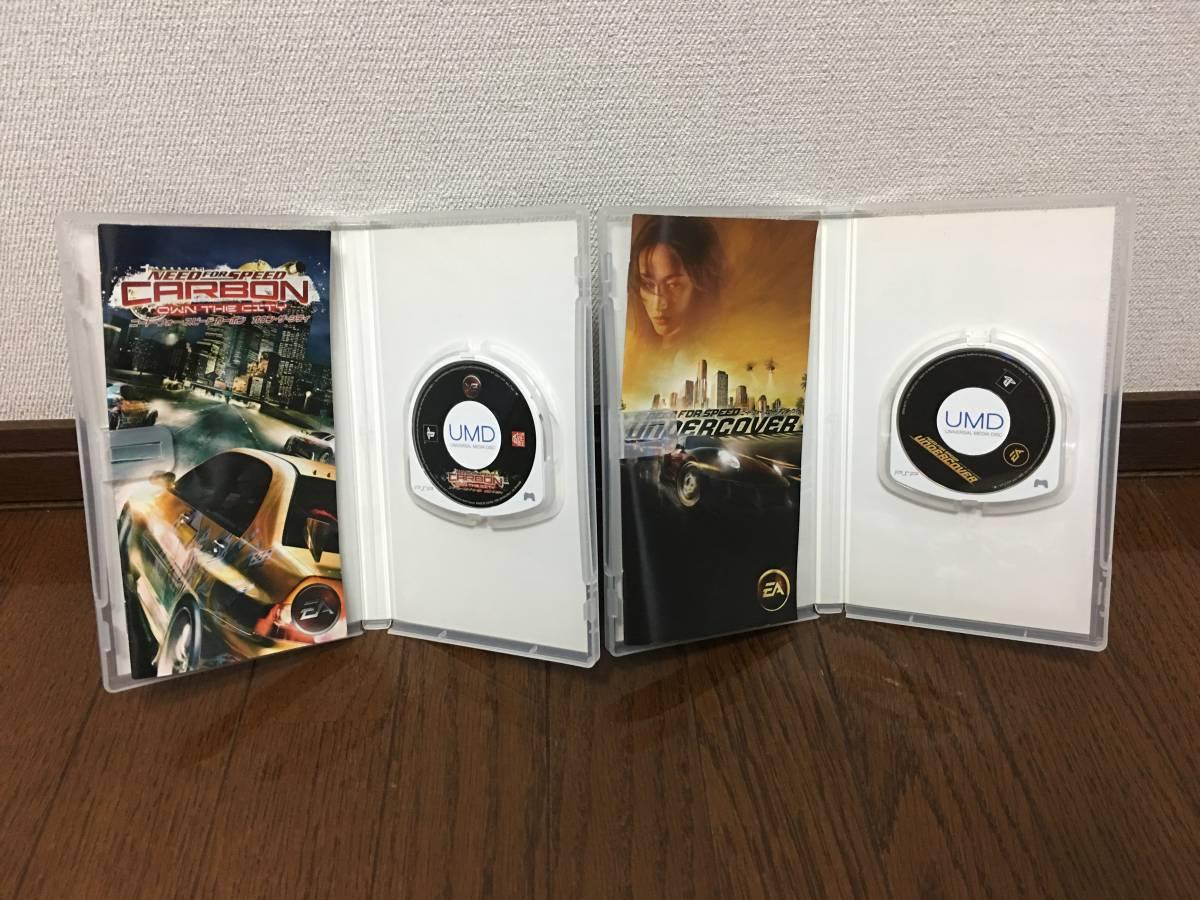 ◎送料無料◎ ニード フォー スピード PSP ソフト 2個セット 中古品!3