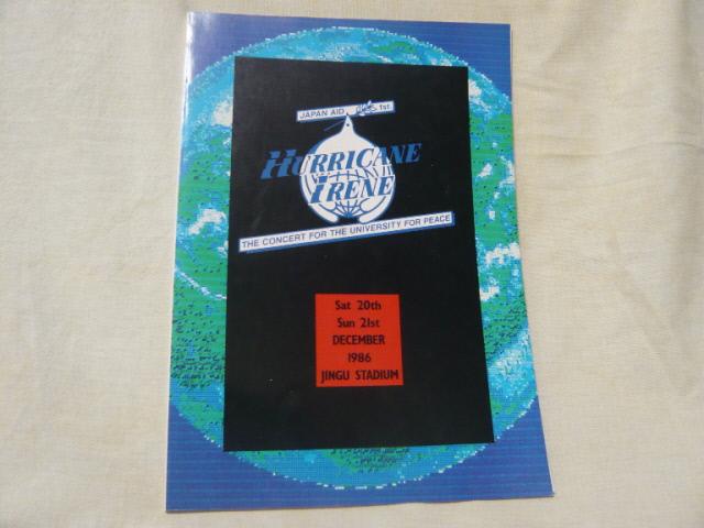 ○希少!JAPAN AID 1st 1986*チャリティーLIVEコンサート・パンフレット○ピーター・ガブリエル/ルー・リード/ジャクソン・ブラウン