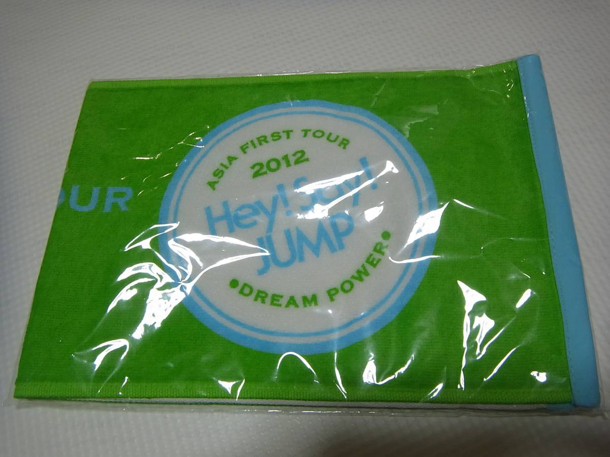 ★Hey! Say! JUMP ASIA FIRST TOUR 2012 タオル グッズ★
