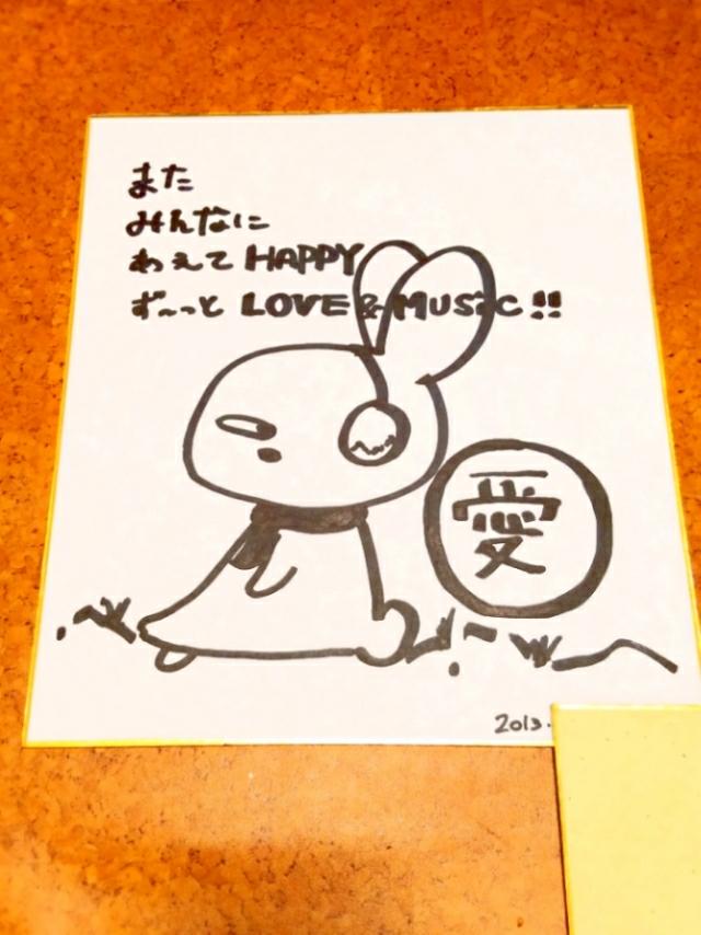 大塚愛 直筆サイン色紙